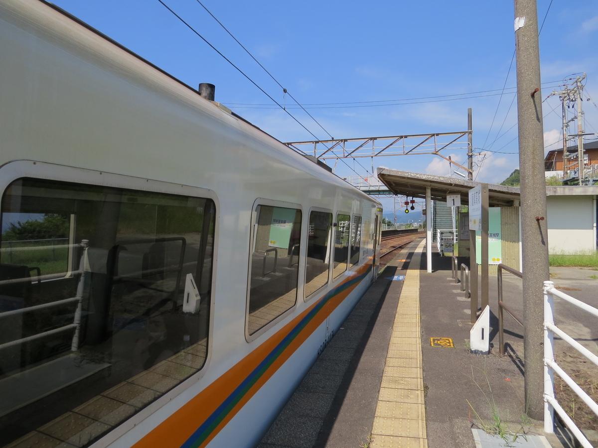 f:id:hikarireinagatsuki:20211006205239j:plain