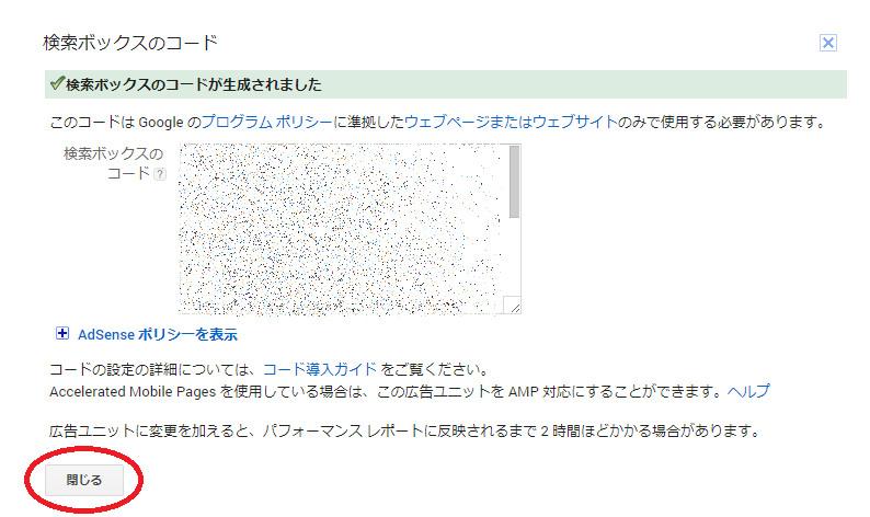 f:id:hikaritosora:20180208111132j:plain