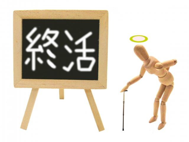 f:id:hikaru-ko:20200608215032j:plain