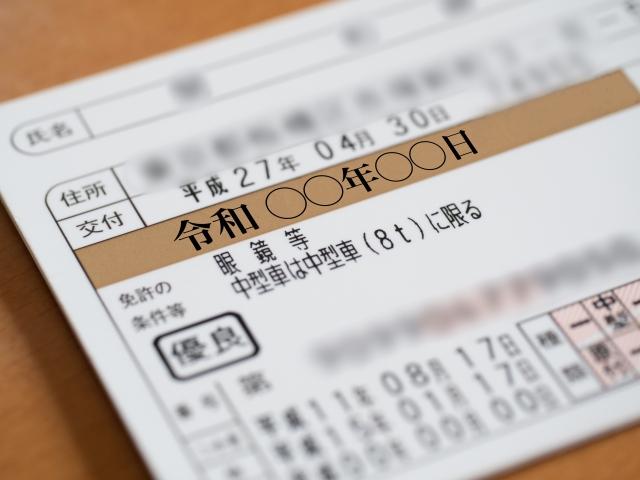 f:id:hikaru-ko:20200621122415j:plain