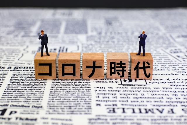 f:id:hikaru-ko:20200828141826j:plain