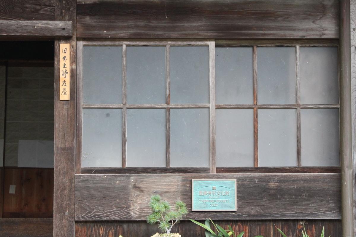 f:id:hikaru-ko:20200901175943j:plain