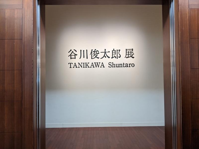 f:id:hikaru-ko:20201020151218j:plain