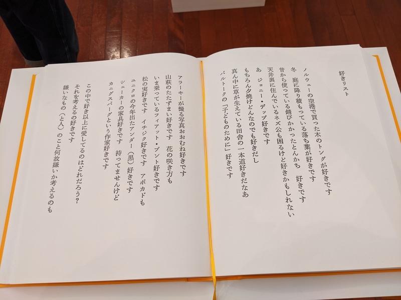 f:id:hikaru-ko:20201127044223j:plain
