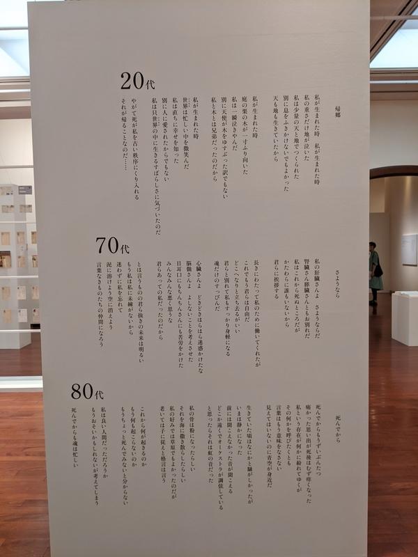 f:id:hikaru-ko:20201127045831j:plain