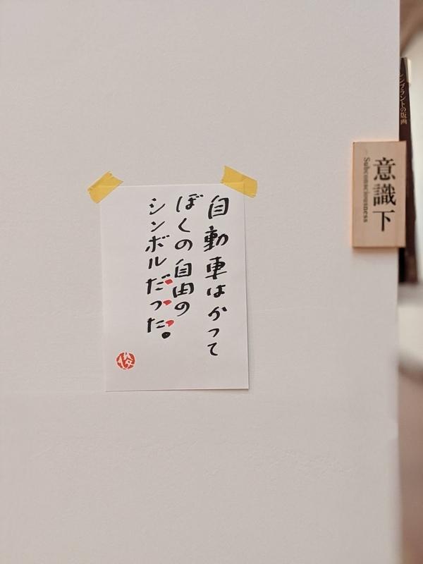 f:id:hikaru-ko:20201127045929j:plain