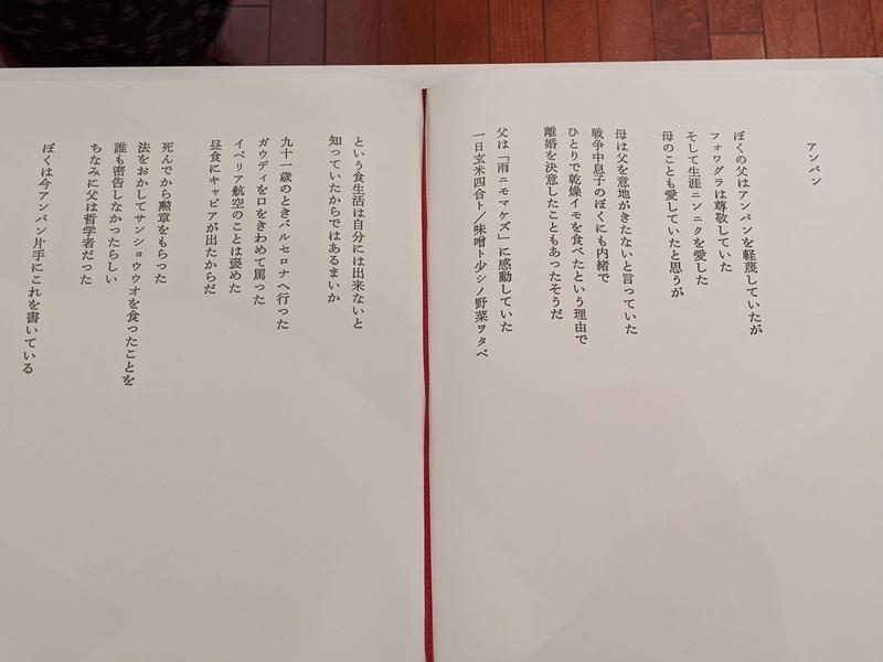 f:id:hikaru-ko:20201127051516j:plain