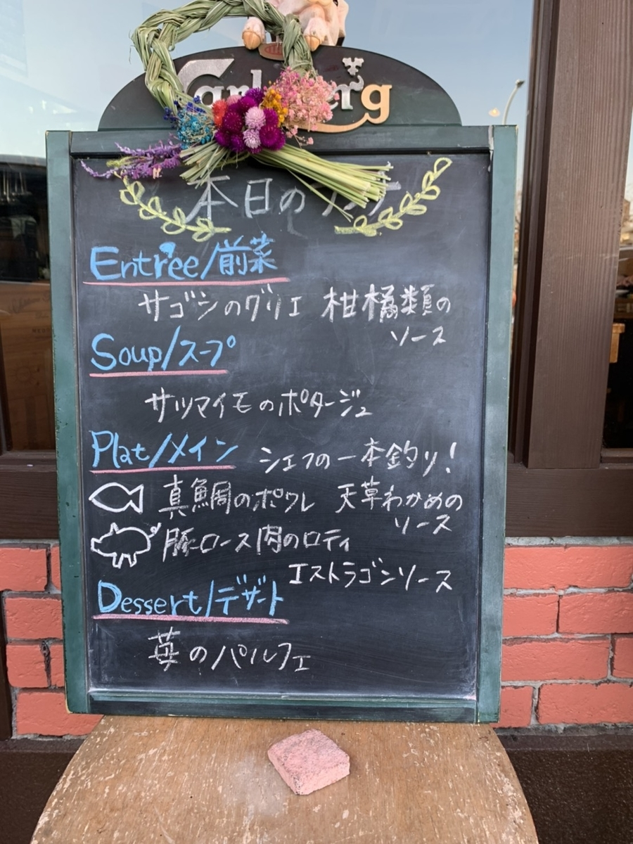 f:id:hikaru-ko:20201205155804j:plain