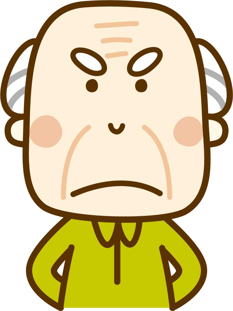 f:id:hikaru-ko:20210105114158j:plain