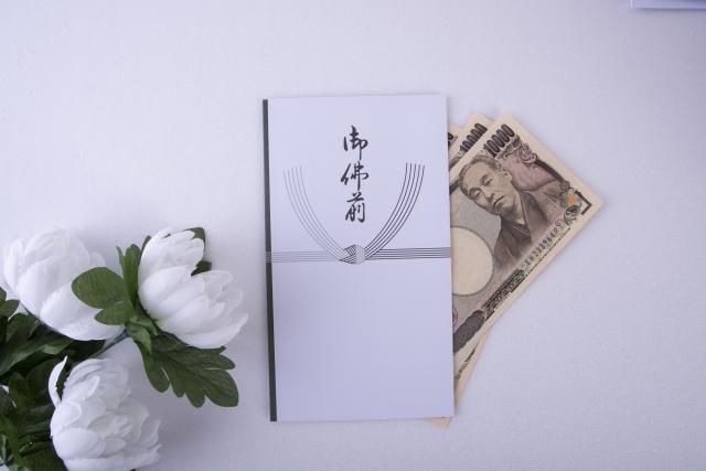 f:id:hikaru-ko:20210108165952j:plain