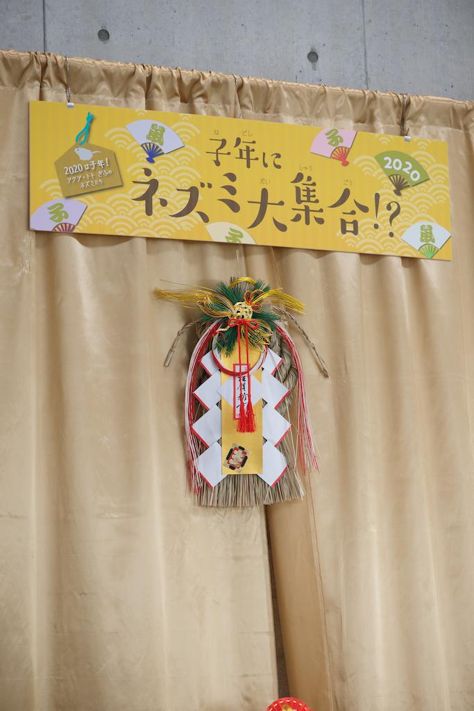 f:id:hikaru-remoteregion:20200109142129j:plain