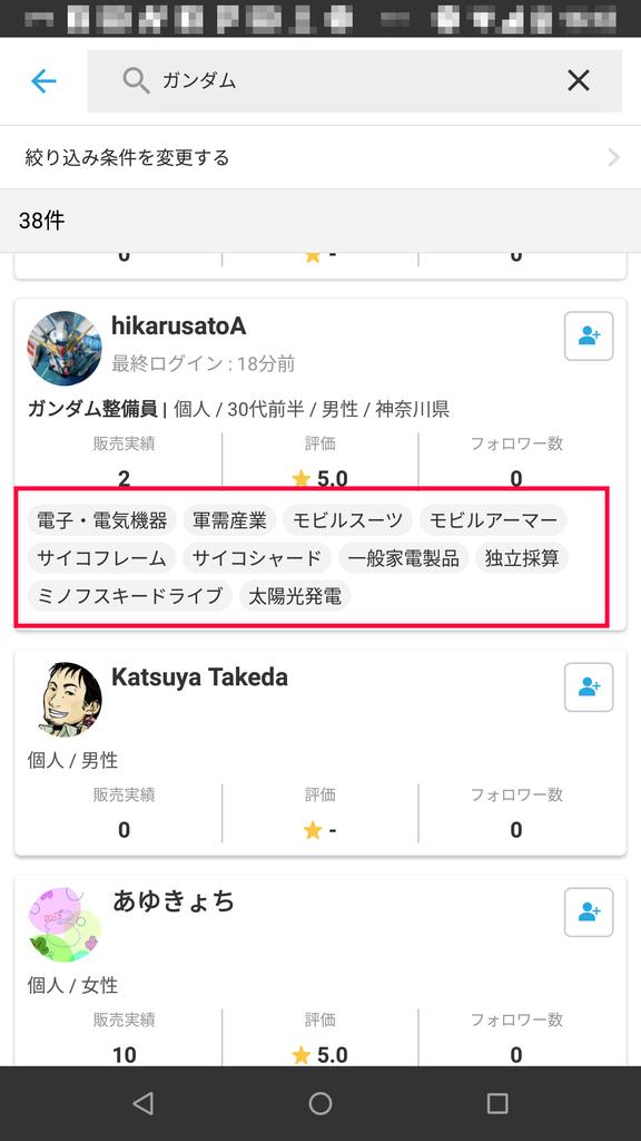 f:id:hikaru-sato:20190121164221p:plain