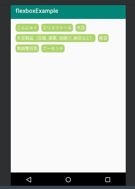 f:id:hikaru-sato:20190121174144p:plain
