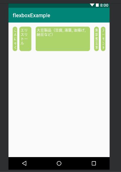 f:id:hikaru-sato:20190121175804p:plain
