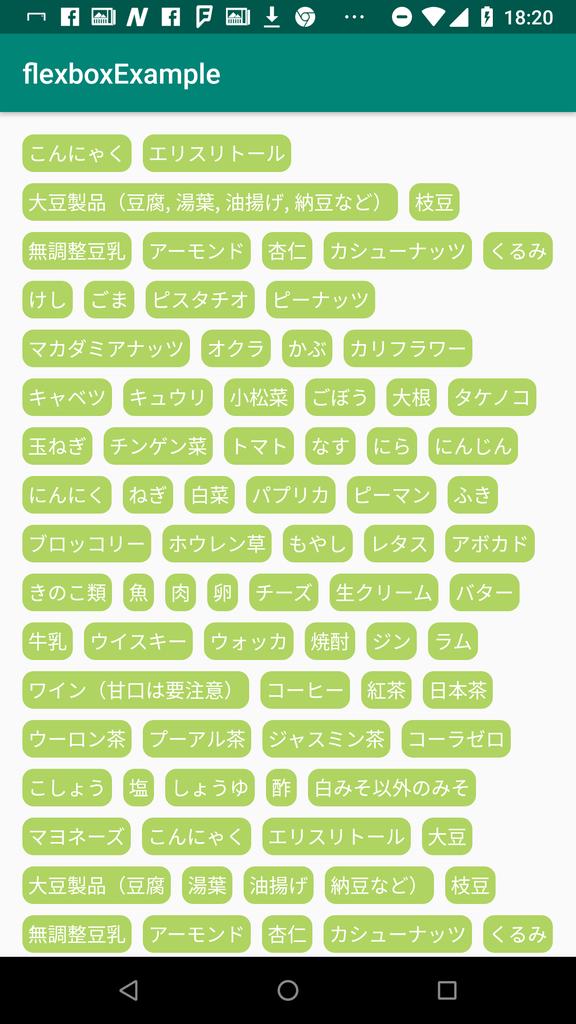 f:id:hikaru-sato:20190121182515p:plain