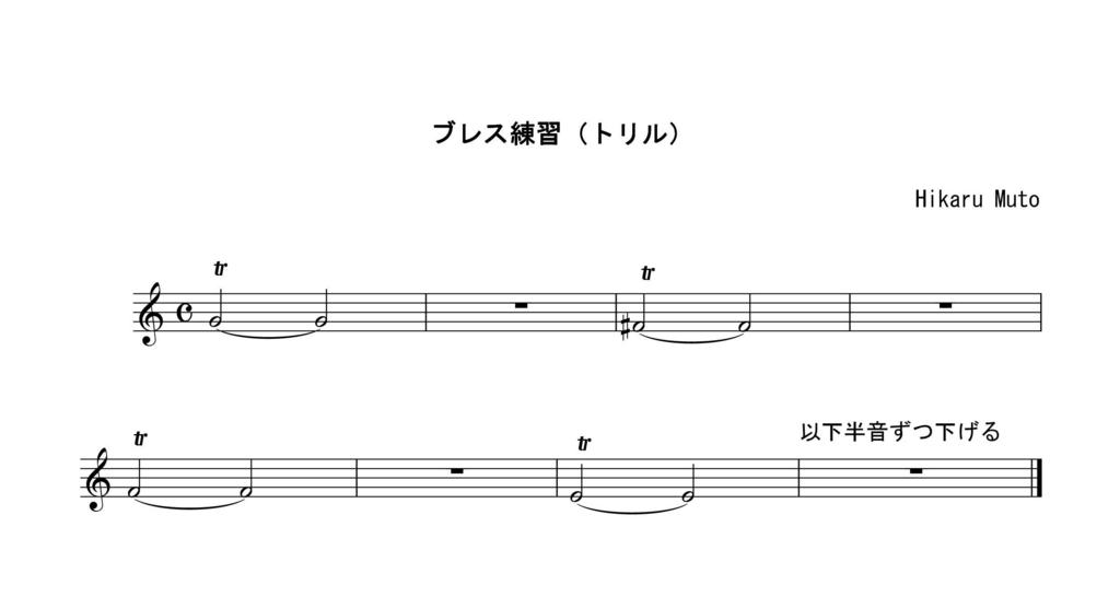 f:id:hikaru-tpiano:20170202162540j:plain