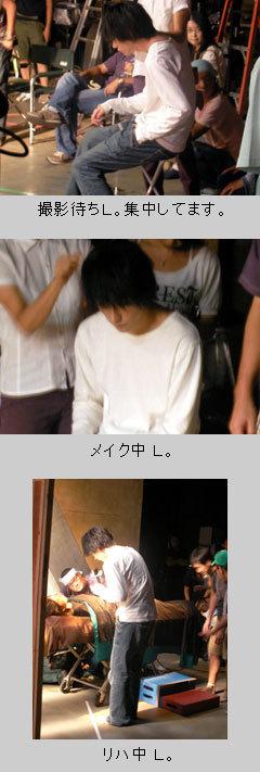 f:id:hikaru:20080129181847j:image