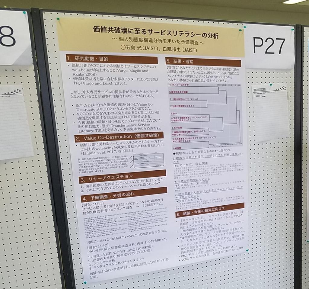 f:id:hikaru1122:20170330135756j:plain
