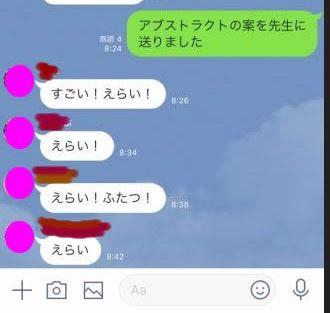 f:id:hikaru1122:20180330123152j:plain