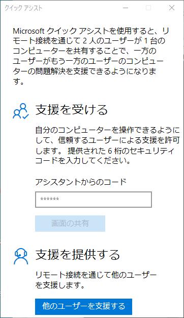 f:id:hikaru149:20200518050512p:plain