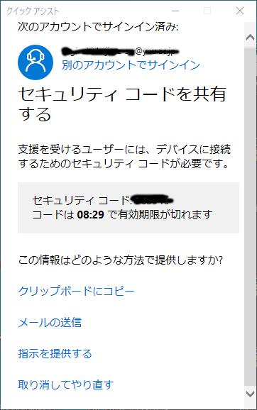 f:id:hikaru149:20200518051058p:plain