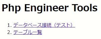 f:id:hikaru217:20200416070643j:plain