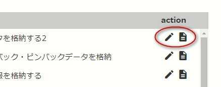 f:id:hikaru217:20200419233304j:plain