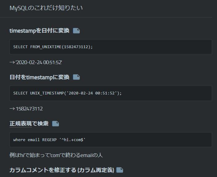 f:id:hikaru217:20200429215635j:plain