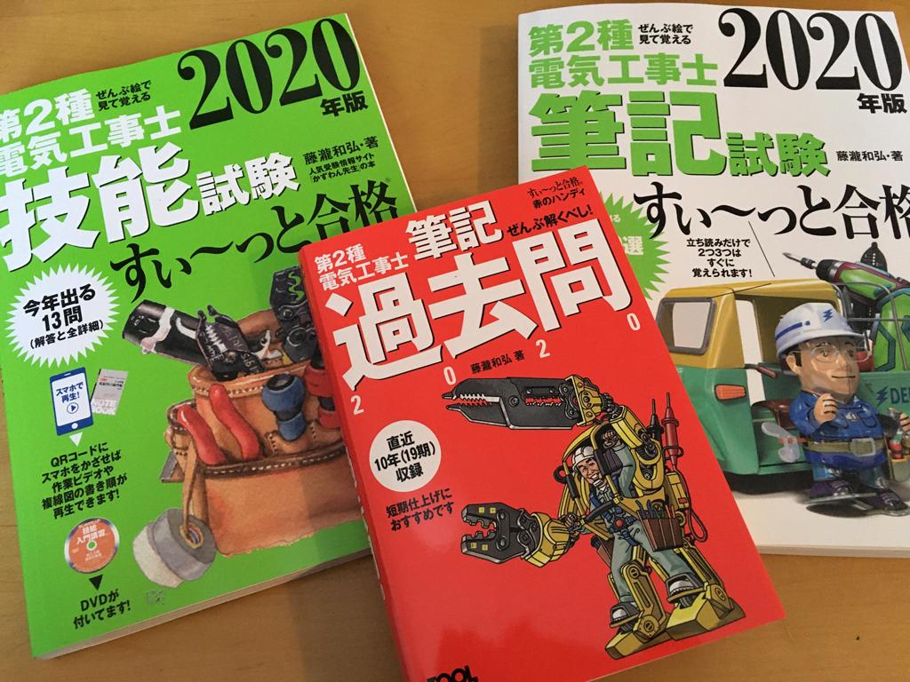 f:id:hikaru217:20200509105832p:plain