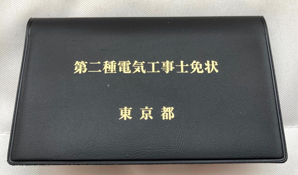 f:id:hikaru217:20210313031249j:plain
