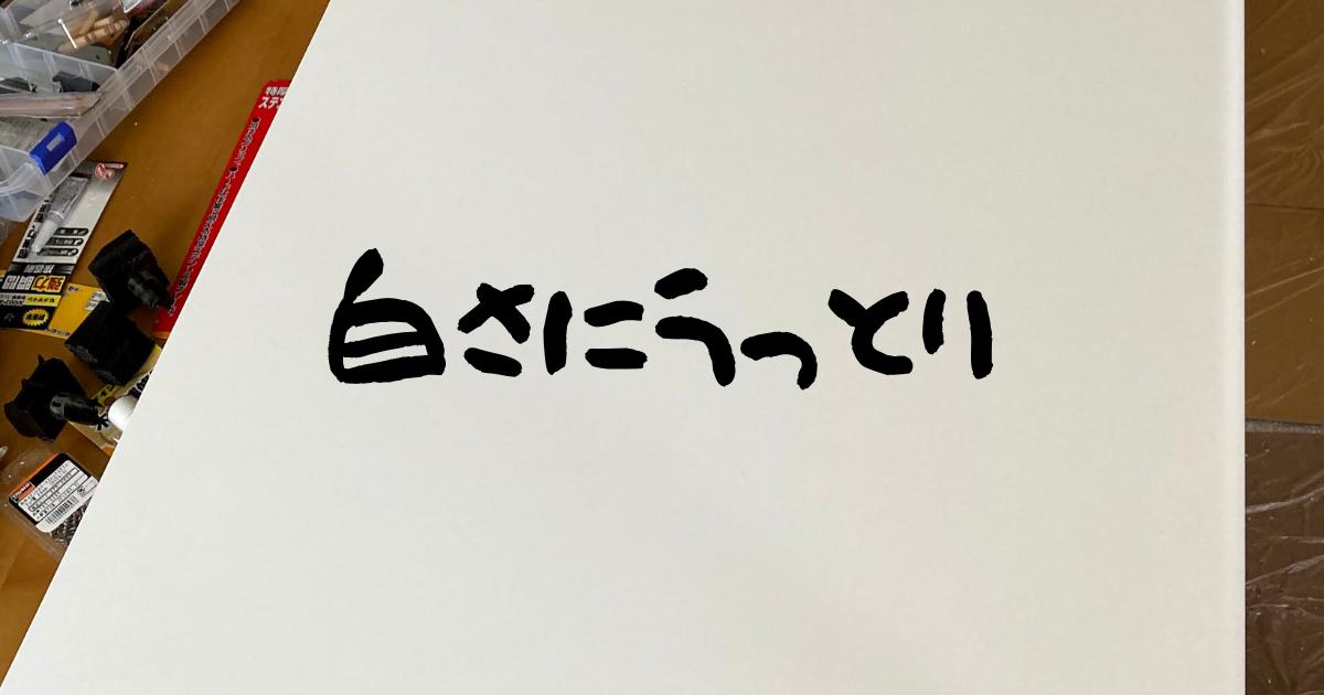 f:id:hikaru217:20210518234145p:plain