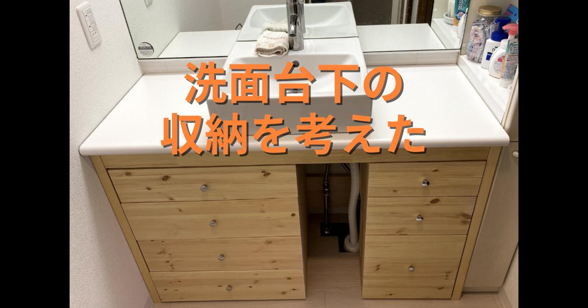 f:id:hikaru217:20210523141912p:plain