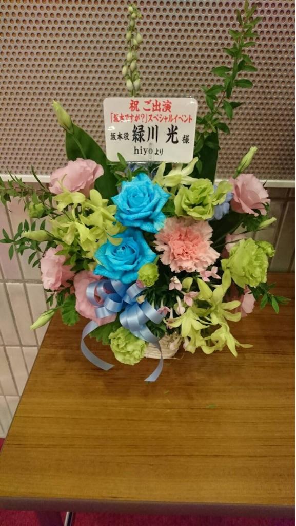 f:id:hikaru233391:20160912172956j:image
