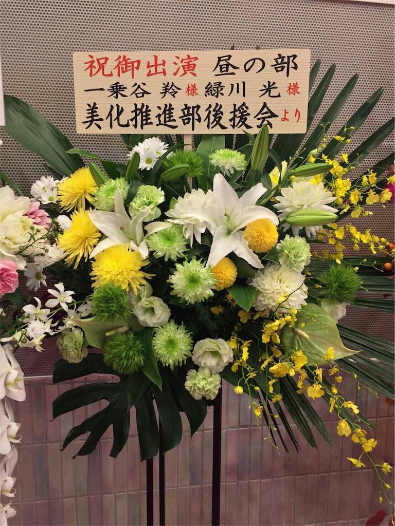 f:id:hikaru233391:20161011223154j:image