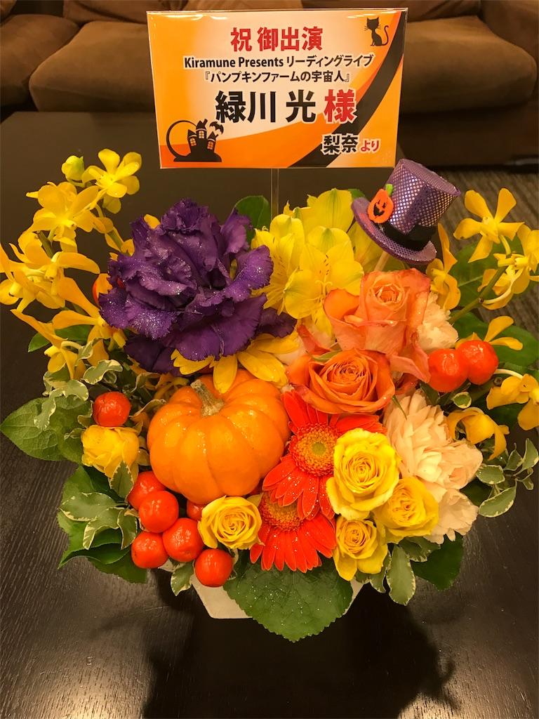 f:id:hikaru233391:20161030223440j:image