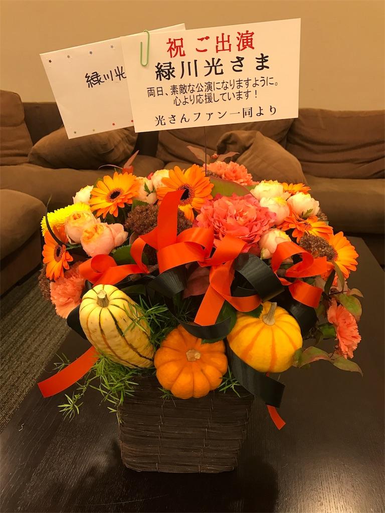f:id:hikaru233391:20161030223452j:image