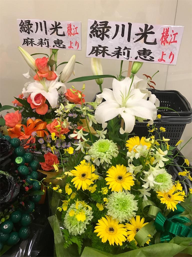 f:id:hikaru233391:20161030223535j:image