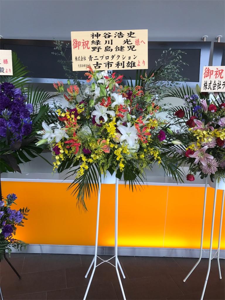 f:id:hikaru233391:20161030223632j:image