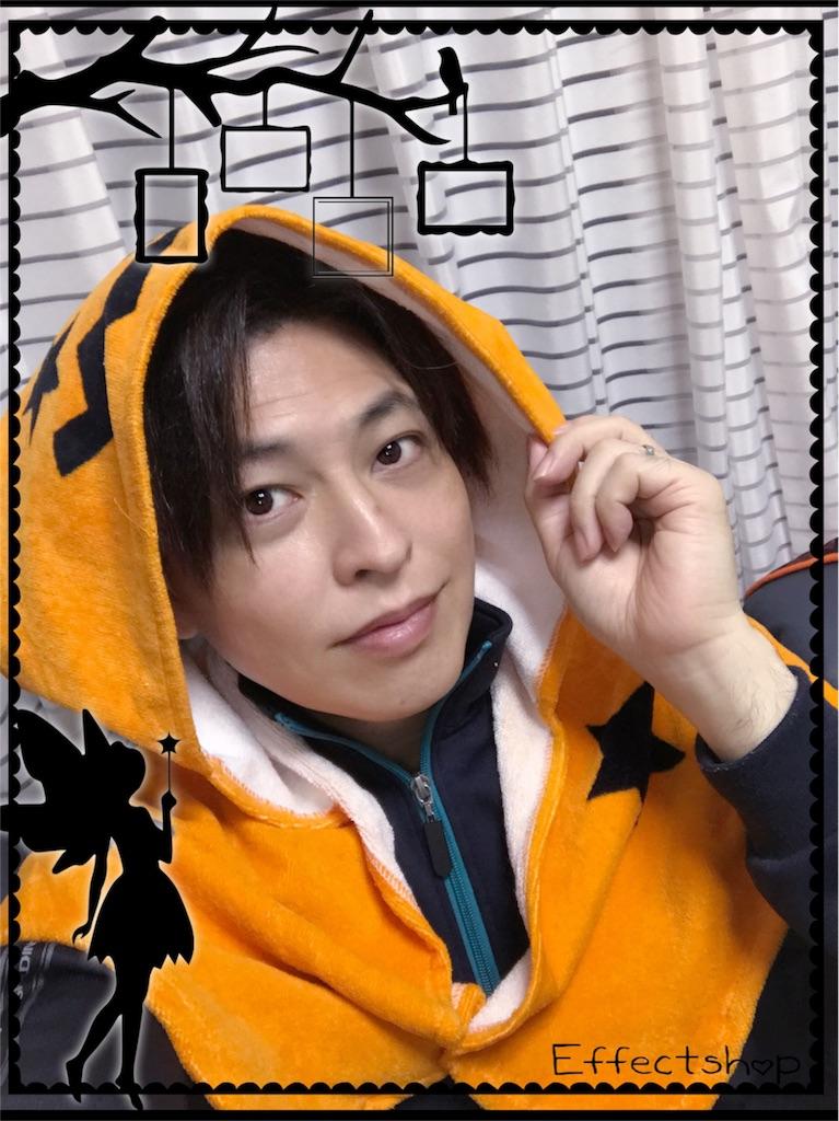 f:id:hikaru233391:20161031130425j:image