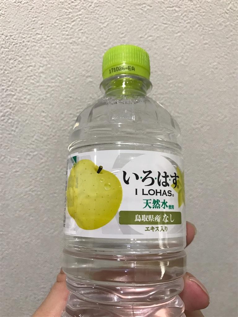 f:id:hikaru233391:20161203231822j:image