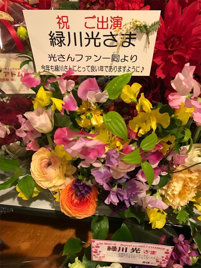 f:id:hikaru233391:20170123194111j:image