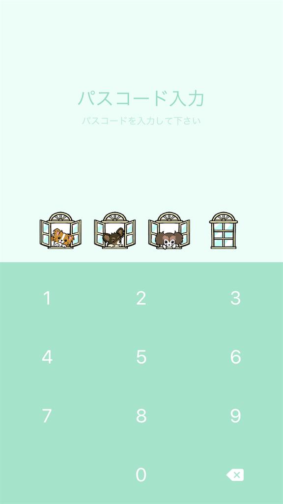 f:id:hikaru233391:20170307202127p:image