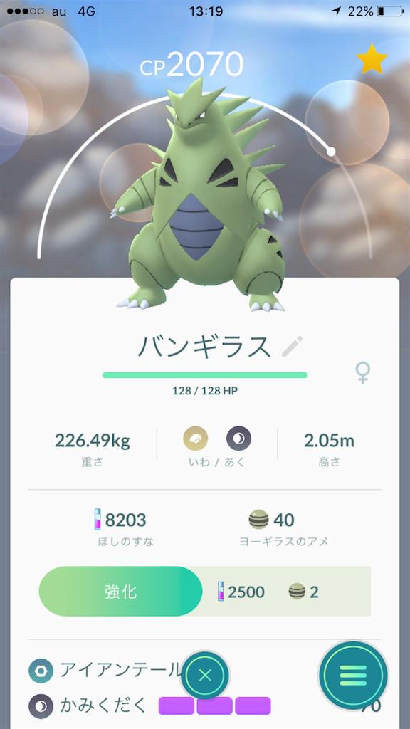 f:id:hikaru233391:20170710191143p:image