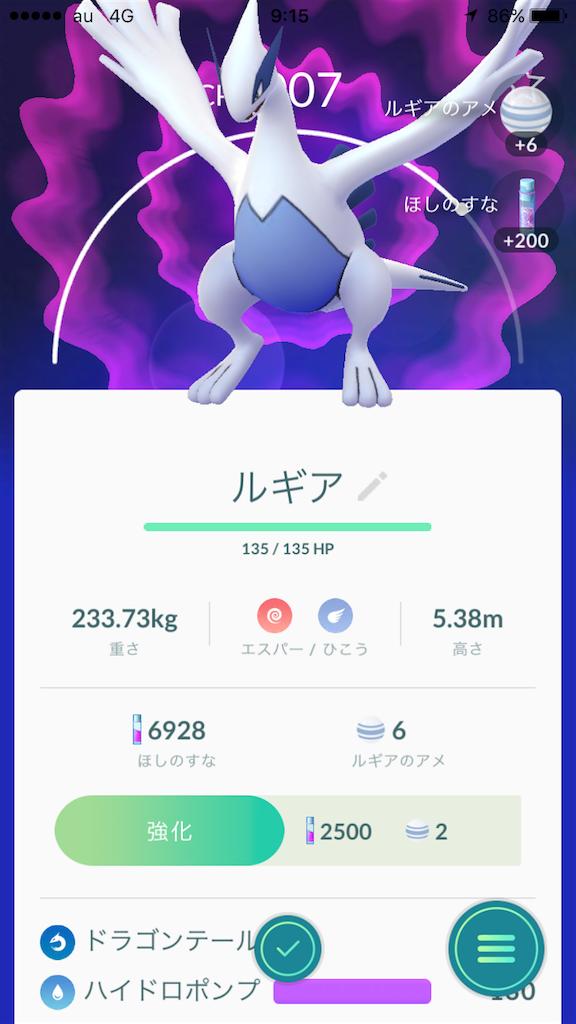 f:id:hikaru233391:20170724134249p:image