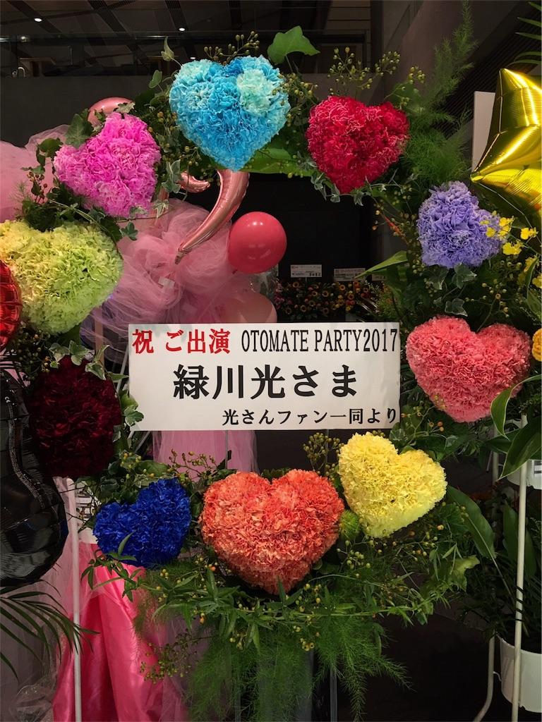 f:id:hikaru233391:20170903114240j:image