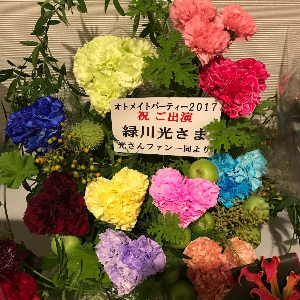 f:id:hikaru233391:20170903114335j:image