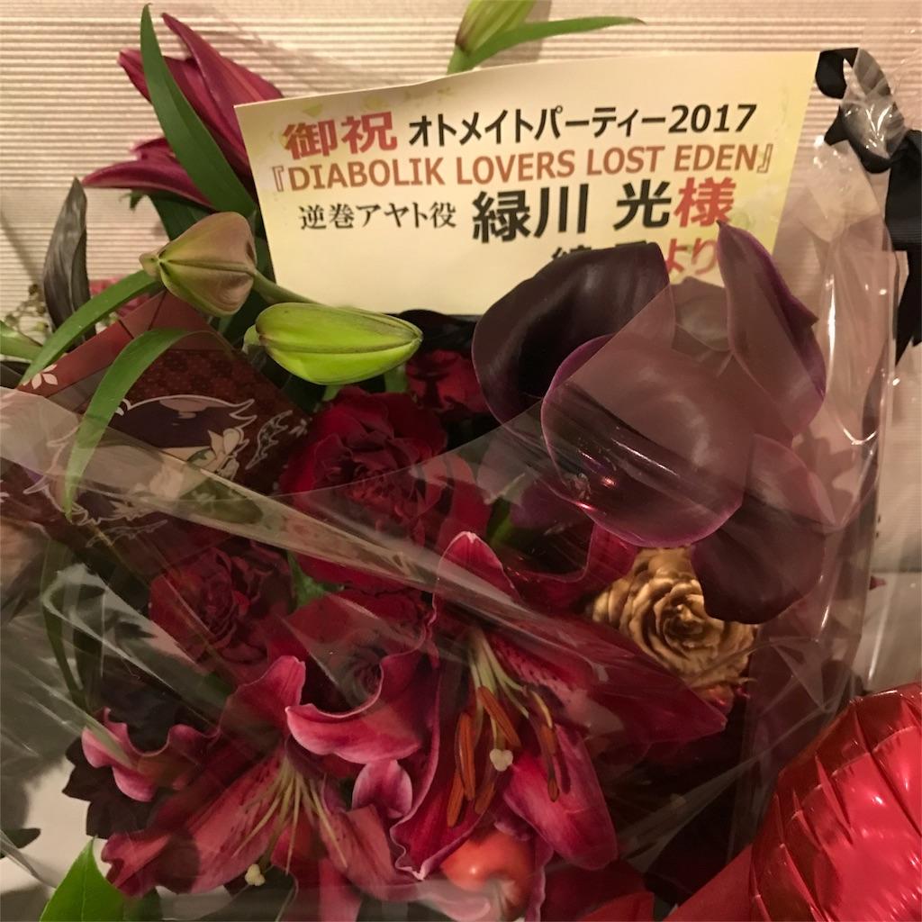 f:id:hikaru233391:20170903114405j:image