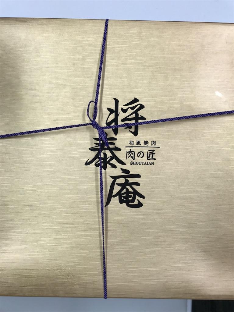 f:id:hikaru233391:20170917095452j:image