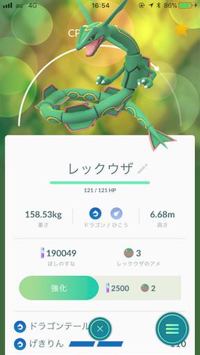 f:id:hikaru233391:20180210170844p:image