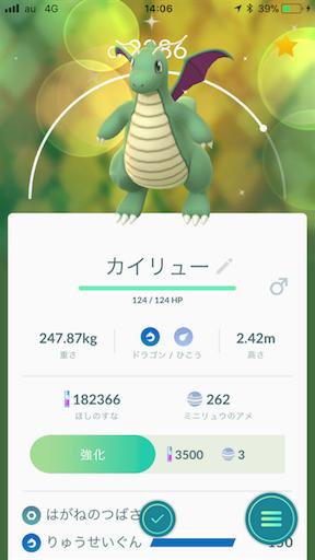 f:id:hikaru233391:20180224200140p:image